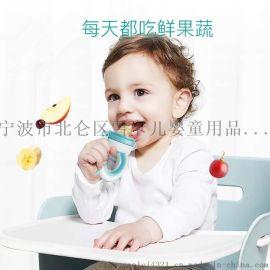 雪卡儿/sharecare饿魔婴儿食物咬咬袋果蔬乐