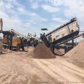 建筑垃圾破碎设备 山东移动破碎生产厂家