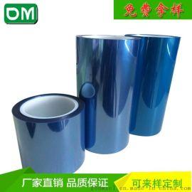 硅胶保护膜 双层防静电保护膜 pet膜