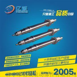 西安滚珠丝杠军工电缸产品使用大导程高精度研磨级