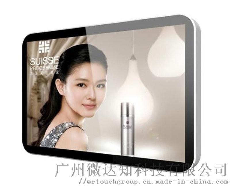 32寸电容触摸广告机商显触控一体机 壁挂式触摸屏