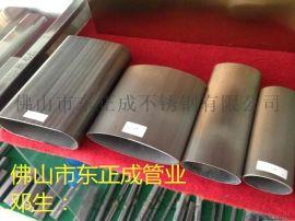 东莞异型管厂家直销,不锈钢扇形管现货