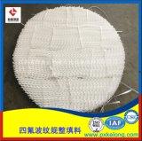 耐腐蝕耐高溫四氟孔板波紋350Y波紋板規整填料