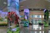 鑫帝視覺專業定製LED柱形p2.5高清全綵