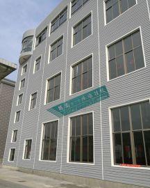 旧厂房水泥外墙改造材料防水pvc外墙装饰挂板筠尚