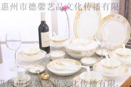 精美陶瓷餐具高档礼品-倾国倾城餐具套餐