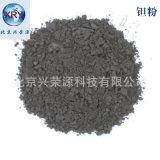 99.95%低氧钽粉10.5μm低杂质粉末冶金钽粉