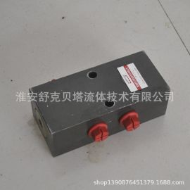 2SOY-G14L系列双向液压锁