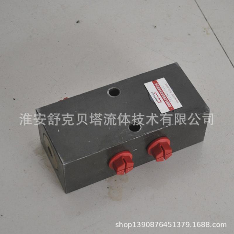 2SOY-G14L系列雙向液壓鎖