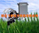 多点土壤温湿度记录仪土壤水分温度记录仪温湿度计土壤墒情监测仪