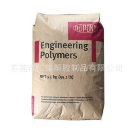 尼龙-PA6-美国-73G15HSL-热稳定性-加纤15%塑胶原料