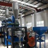 直销张家港刀盘磨粉机 SMW-400型高速涡流塑料磨粉机 加除尘器