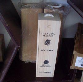 木制酒盒红酒的包装盒红酒木盒