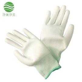 尼龙涂胶手套 白色防静电涂胶掌 涤纶防滑手套可定制