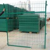 扁铁框架护栏 水源地铁丝网  水库隔离网 河边护栏