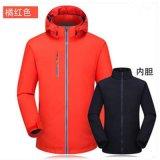 冬季工作服冲锋衣定制logo三合一加厚抓绒反光外套透气保暖