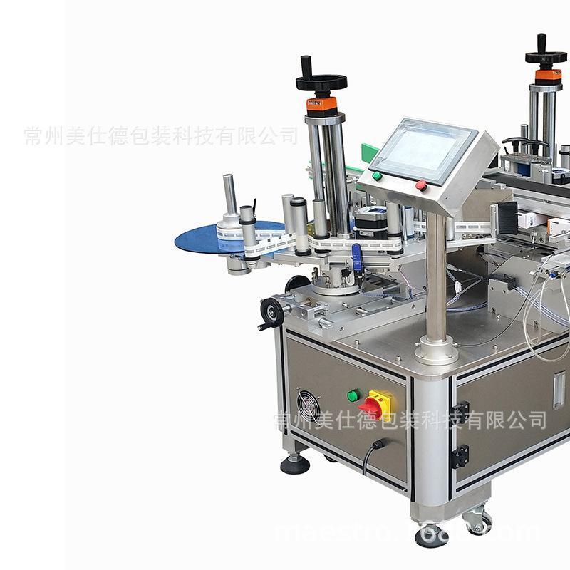 厂家直销全自动盒子双转角贴标机防拆标签封口贴标签机器