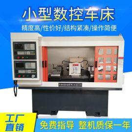 全自动精密数控机床  线轨自动小型数控车床  cnc设备