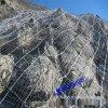 供應SNS邊坡防護網 主動邊坡防護網被動邊坡防護網
