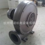 供应CZT-1100型厨房炉灶专用离心式低噪声中压鼓风机