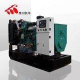 75KW康明斯柴油发电机组 柴油发动机组 东风康明斯发电机组厂家