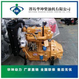 潍坊厂家批发铲车装载机用柴油发动机 4102柴油发动机无级变速