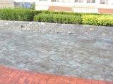 彩色混凝土压模园路铺装方法
