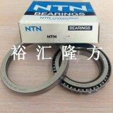 NTN EC0.3 CR10A21 圓錐滾子 ECO.3 CR10A21 / CR-10A21STPX1V3
