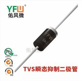 1.5KE75A TVS DO-27 佑风微品牌