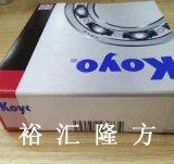 高清實拍 KOYO DG358816-1SHCS19 深溝球軸承 DG358816-1 SH