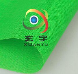 生产供应优质1300DPVC机织小方格涂塑网格布