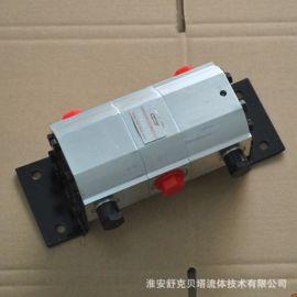 FMA型齿轮同步分流器(带过载1分2)