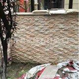 批量生產外牆文化石芙蓉紅蘑菇石外牆磚
