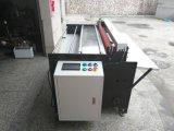 1200MM橫切機無紡布1200裁切機橫縱分條裁剪機1米2裁切機
