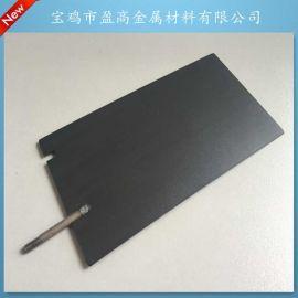 1微米钌铱涂铂钛电极板