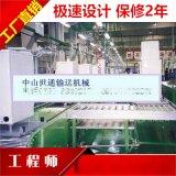 水循环设备生产线 流水线设备