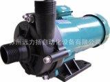 IWAKI易威奇MD-55RM磁力泵