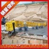 供應渠道混凝土抹光機RWCQM11 山東路得威專業生產廠家