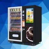 LE210A 傳媒型自動售貨機 杭州以勒廠家直銷