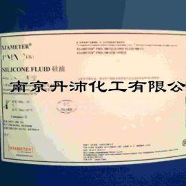 供应道康宁二甲基硅油500cs