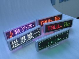 LED台式屏(C1664R, RG, RB, G, W)
