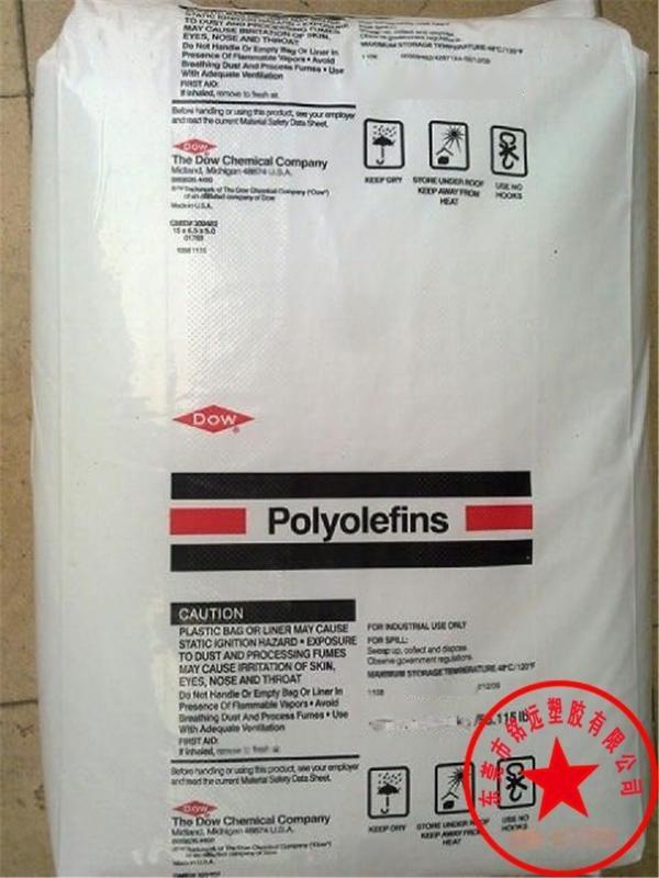 乙烯和辛烯的共聚物/POE/美國陶氏/9500/耐化學性