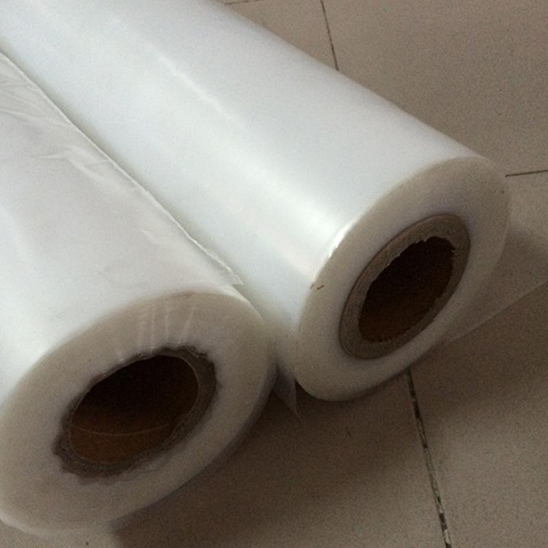 江蘇熱收縮包裝機上使用的PE熱收縮膜包裝膜 透明環保PE熱收縮膜