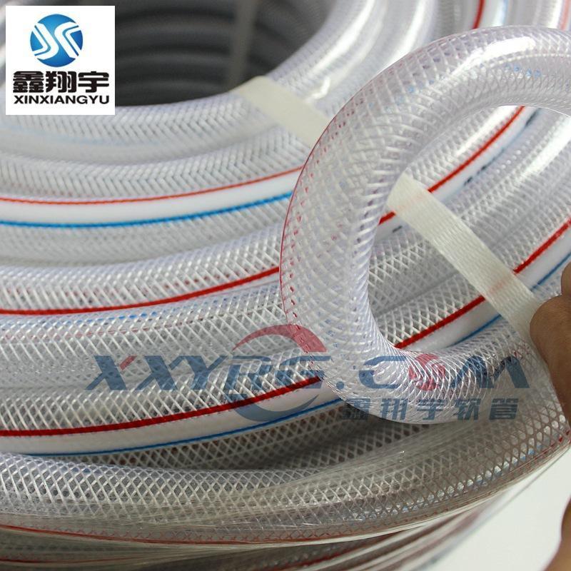 PVC透明纤维网纹增强软管, 耐高压曝气软管, 花园浇水管