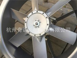 供应SFW-B-5型1.1KW六叶烘干加工烘房耐高温防潮轴流通风器