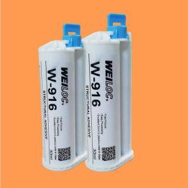 双组份结构胶 金属环氧树脂ab胶 耐高温金属胶水