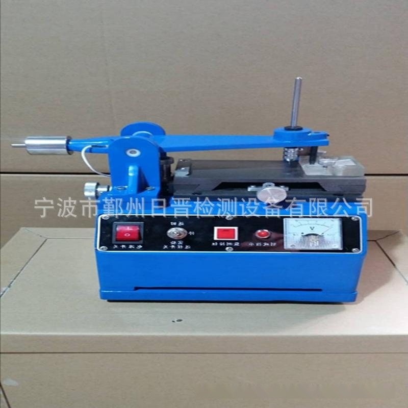 QHZ塗膜劃痕試驗儀塗膜機檢測設備振動試驗機疲勞試驗機