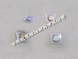 PVC防水磁扣 大衣服装压膜磁扣 环保 强磁纽扣 磁纽 隐形磁扣