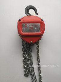 起重倒链 手拉葫芦 不锈钢葫芦 0.5吨-50吨