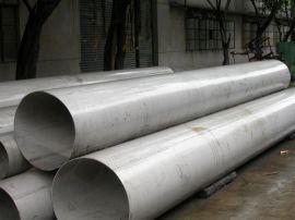 304不锈钢酸洗管 江苏304不锈钢工业流体管 污水处理用管